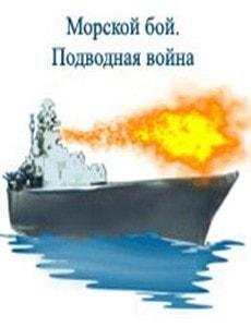 В москве 2013 казино