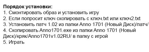 Anno 1701 (2006) PC   Лицензия