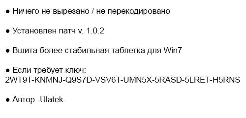 Anno 1701 (2006) PC   RePack