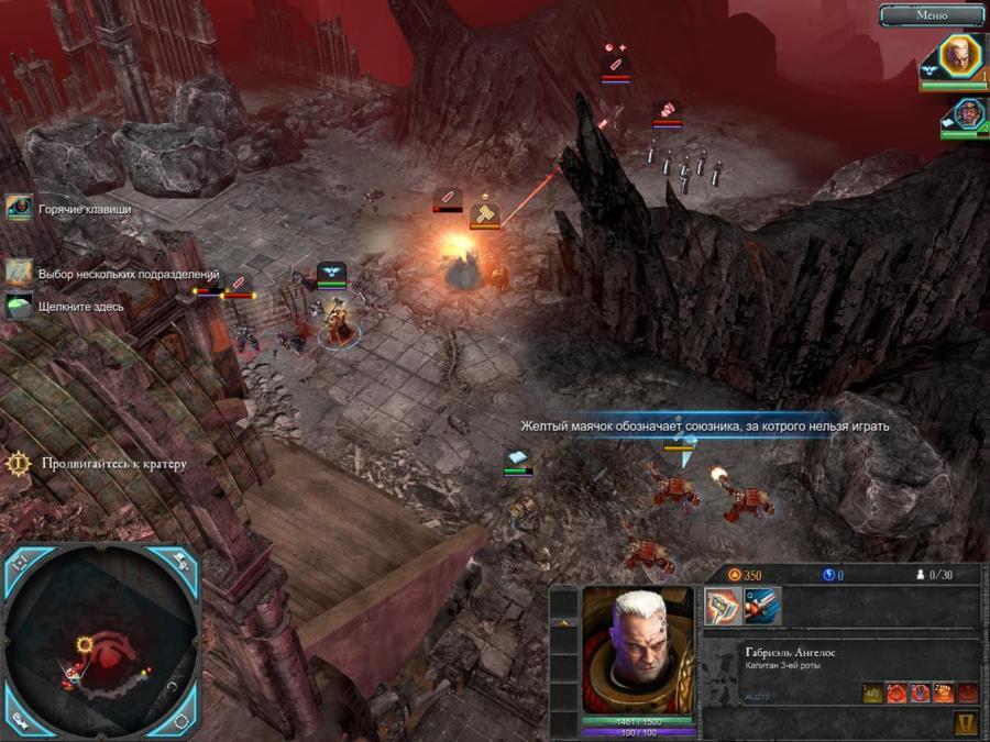 Скачать Warhammer 40000: Dawn of War 2 — Retribution (2011 ...