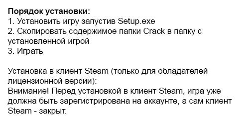 Batman: Arkham Asylum - Коллекционное издание (2010) PC | Steam-Rip