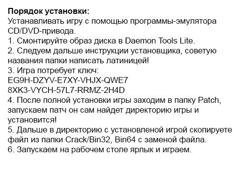 Crysis (2007) PC | Лицензия