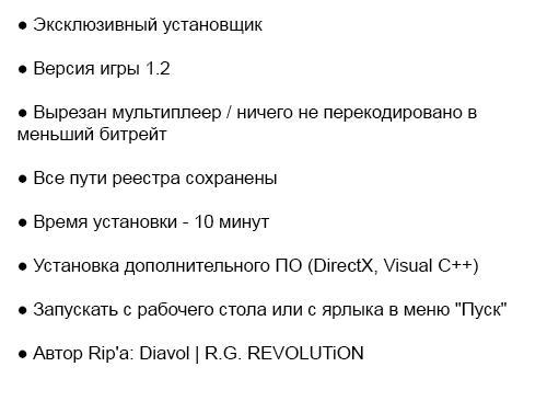 Crysis (2007) PC | RePack от R.G. REVOLUTiON